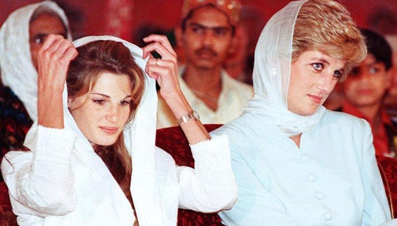 Lady Diana in Pakistan