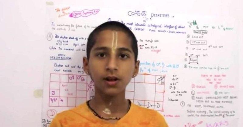 Anand nuova profezia